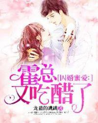未晚(1V1 H)