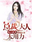 晚州梦华录(校园H)