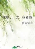 SAN值稳定中(克苏鲁)