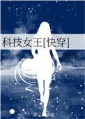 仲夏夜之梦(1V1)