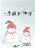 国宝级门锋[足球](重生)